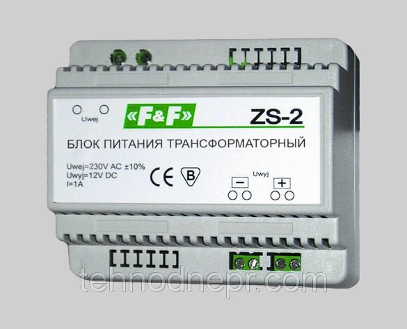 Блок питания трансформаторный ZS-2 12v