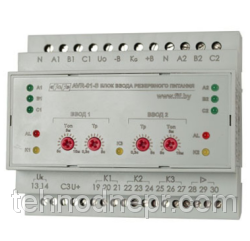 Автомат включения резервного питания АВР-01-S (AVR-01-S)