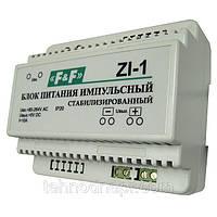 Блок питания импульсный ZI-1 5v