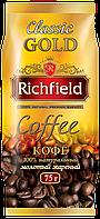 "Кофе ""Richfield"" натуральный молотый Голд 75 гр"