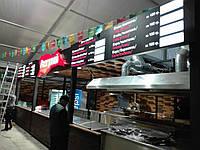 Уличная еда. Торговый выставочный павильон