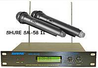 Радио система Shure SM 58 II радиомикрофоны sm 58-2 беспроводные (sennheiser) шуры, для школ, ведущих