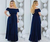 Платье женское в пол синие ТК/-1056