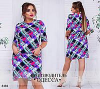 Платье 8181 (разм 54-60) /р27