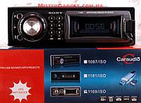 Автомагнитола Sony 1169. MP3, USB, AUX, FM, Панель съемная