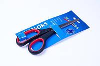 Ножницы канцелярские, №SK-04, 7.5 дюйма, офисные ножницы