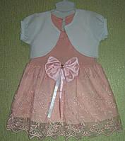 Детское праздничное платье для девочек.