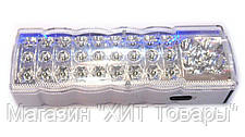 Панель светодиодная Yajia YJ-6806, фото 2