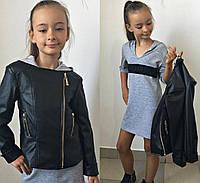"""Куртка """" Косуха"""" для девочки рост 128.134.140 см (2 цвета"""
