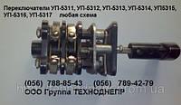 Переключатель УП-5111 УП5111 УП51-11 универсальный переключатель