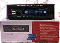 Автомагнитола Pioneer 1181 A.Съемная панель! MP3, USB, AUX, FM. Магнитола 1181