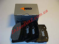 Колодка гальмівна передня ВАЗ 2101-2107 NRD Харків 2101-3501090