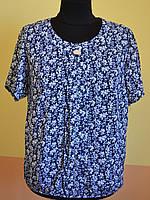 Женская блуза от производителя
