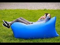 Ламзак Lamzaс (Летний отдых, Биван) Надувной диван-кресло