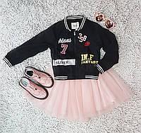 Комплекты юбки пачки пыльники для девочек