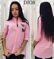 Женская розовая блуза длинный рукав