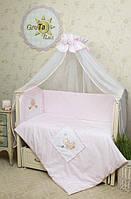 Балдахины для детских кроваток. Комплект  Котик Greta 8 пр, фото 1