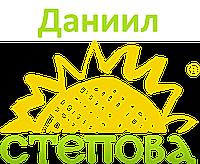 "Семена кукурузы Даниил (ФАО 280) - Агрокорпорация ""Степова"""