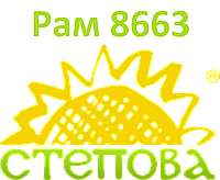 "Семена кукурузы Рам 8663 (ФАО 340) - Агрокорпорация ""Степова"""