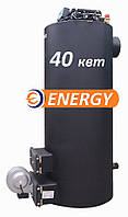 Универсальный котел длительного горения Energy SF 40 кВт площадь отопления до 400 кв м