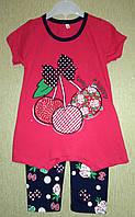 Детский летний костюм  для девочек.