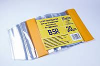 Обложка для тетрадей, дневников, книг регулируемая Josef otten B-5-R, 253×350-390 mm, 100 мкм, 20 шт/упаковка