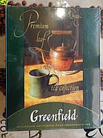 Гринфилд ассорти листовой