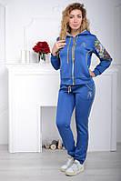 Спортивный костюм женский Турция на змейке, фото 1