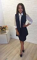 Стильный костюм юбка с пиджаком (2 цвета), р.42-44,44-46 код 1603А