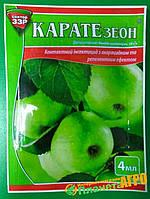 Контактный инсектицид Карате Зеон, 4 мл