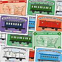 Игра Дикий Запад. Железные дороги - Путешествуй Америкой, фото 3