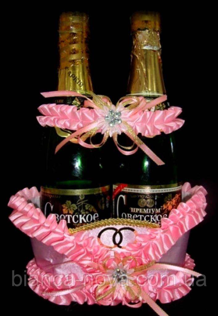 Корзиночка для  шампанского, розовая