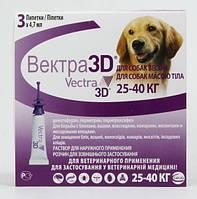 ВЕКТРА 3D 25-40кг (4,7мл)
