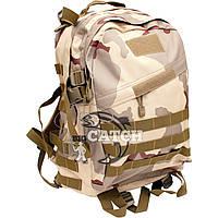 Тактический штурмовой рюкзак 40л, 3 Сolor Desert