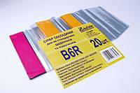 Обложка для тетрадей, дневников регулируемая  B-6-R, 235×295-350 mm, 100 мкм, 20 шт/упаковка, фото 1
