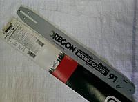 Шина Partner 45 см 62 зв. Oregon,3/8,1,3