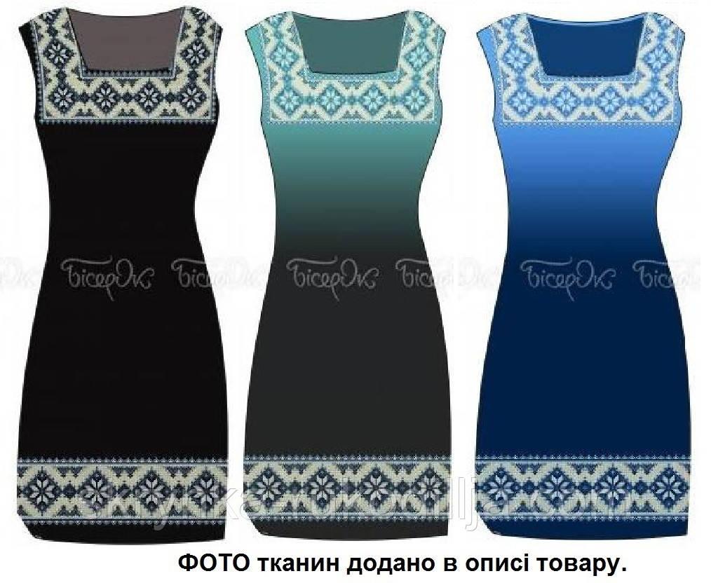 Заготовка плаття без рукавів