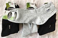Детские средние носки в сеточку хб™Универсал