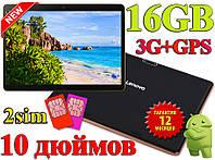 Супер мощный планшет LENOVO B960 10 дюймов IPS экран андроид 16 гб 1 гб 3G GPS Wi Fi 2 sim