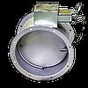 Клапаны противопожарные универсальные КПУ-1М (ф 315) КПВ1, КВЗ