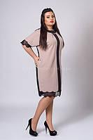 Полу - приталенное платье прямого кроя
