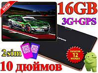 Игровой планшет LENOVO B960 10 дюймов IPS экран андроид 16 гб 1 гб 3G GPS Wi Fi 2 sim