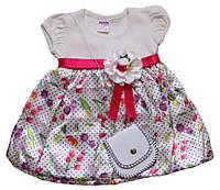 Нарядное платье с сумочкой для девочки Тюльпан  (68, 74 см)