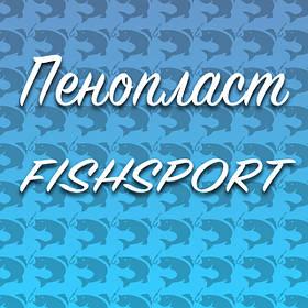 Пінопласт в протеиновом тесті Sport Fish