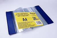 Обложка для журналов, учебников, контурных карт Josef otten A-4, 302×430 mm, 100 мкм, 20 шт/упаковка