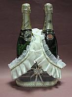 Корзиночка для  шампанского с ручкой, белая