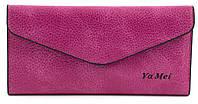 Стильный недорогой качественный кошелек высокого качества YA MEI art. YM1095 малиновый