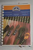 Живая карта цветов мулине DMC не фабричная (с образцами), фото 1