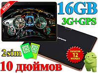 2 сим Планшет Смартфон Lenovo B960 10 дюймов IPS экран андроид 16 гб 1 гб 3G GPS Wi Fi 2 sim