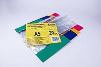 Обложка для тетрадей,дневников Josef otten A-5, 210×360 mm, 100 мкм, 20 шт/упаковка, разные цвета